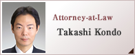Attorney-at-Law  Takashi Kondo